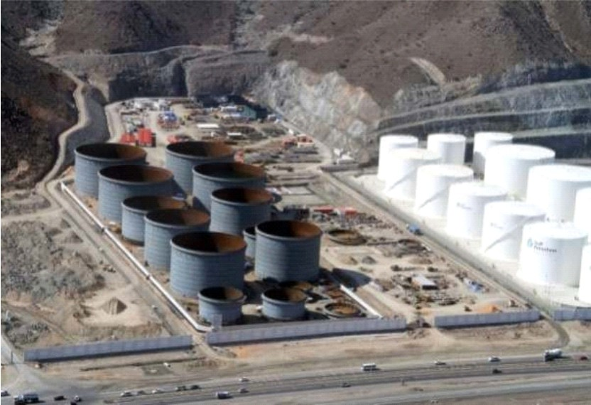 Storage Terminal: UAE